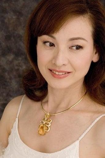 Image of Yôko Natsuki
