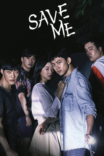 Poster of Save Me