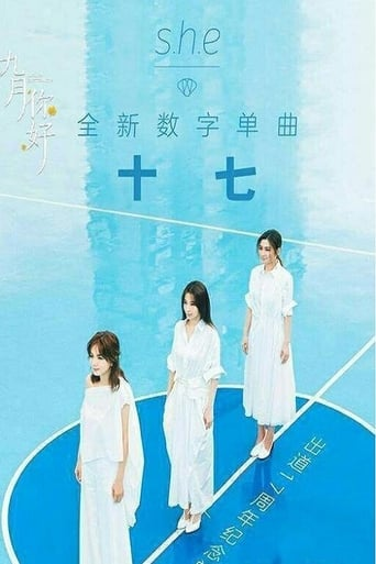 S.H.E Seventeen Year Old taiwan concert