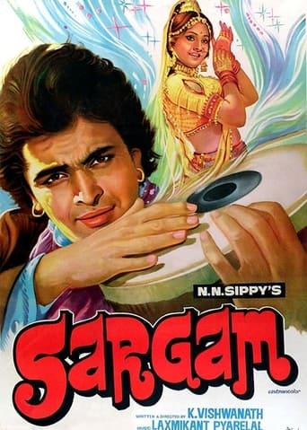 Poster of Sargam