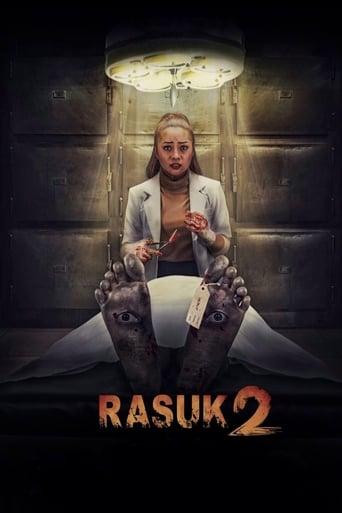 Poster of Rasuk 2