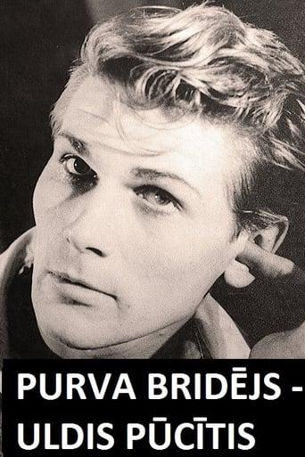 Poster of Purva bridējs - Uldis Pūcītis