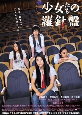 Girls' Compass poster