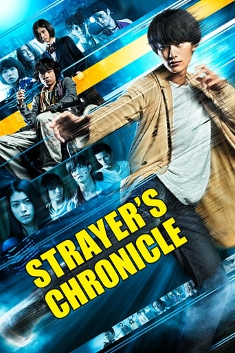Poster of Strayer's Chronicle