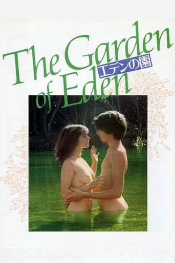 Poster of The Garden of Eden