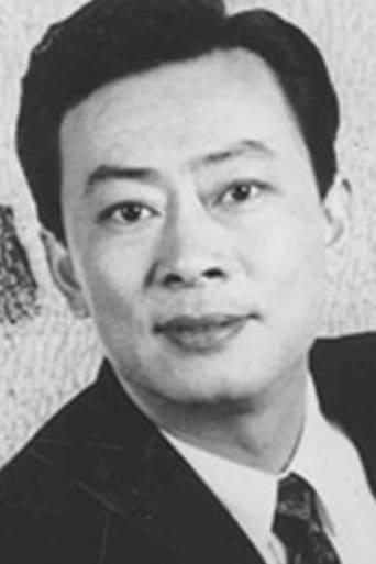 Image of Wang Shihuai