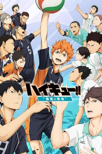Poster of Haikyuu!! Movie 2: Winners and Losers