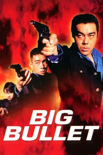 Poster of Big Bullet