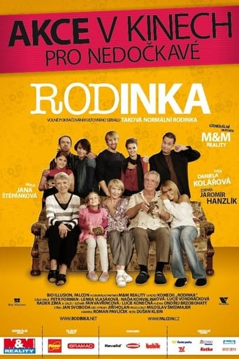 Poster of Rodinka