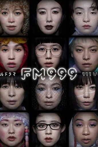 Poster of FM999: 999 WOMEN'S SONGS