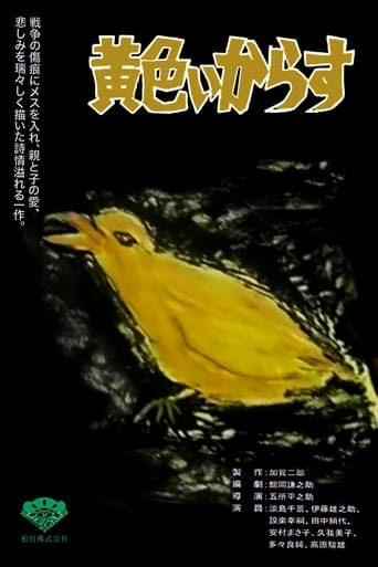 Yellow Crow