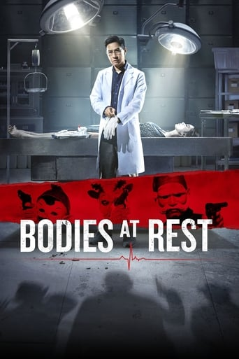 Poster of Bodies at Rest