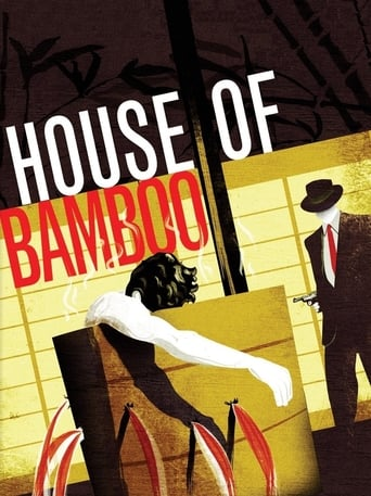 Poster of House of Bamboo