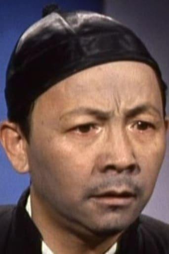 Image of Wu Chia-Hsiang