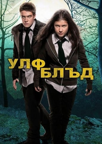Poster of Wolfblood