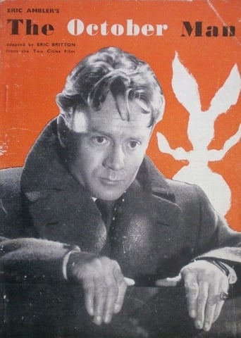 Poster of The October Man