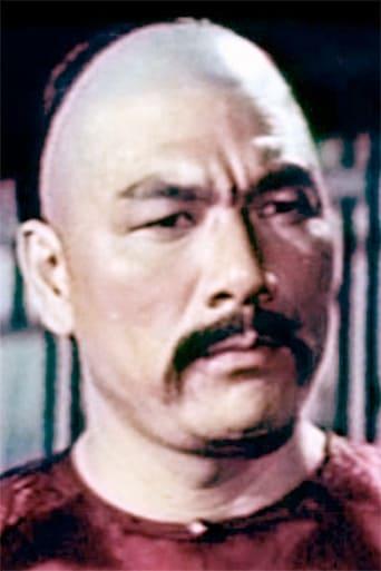 Image of Kam Kong