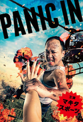 Poster of Panic In