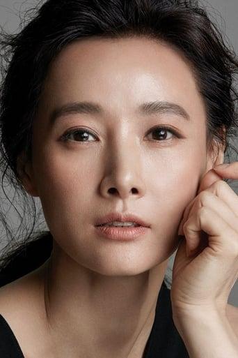 Image of Do Ji-won