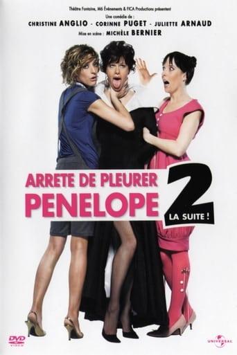 Poster of Arrête de pleurer Pénélope 2