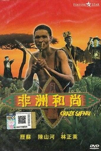 Poster of Crazy Safari