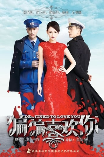 Poster of Destined to Love You