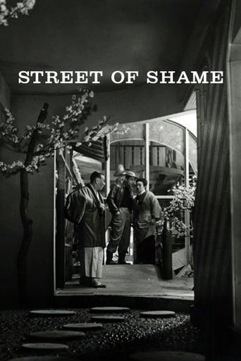 Poster of Street of Shame