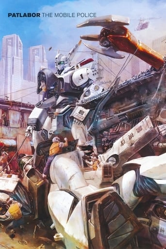 Poster of Patlabor: The Mobile Police