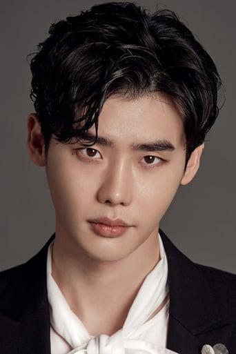 Image of Lee Jong-suk
