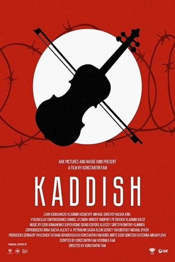 Poster of Kaddish