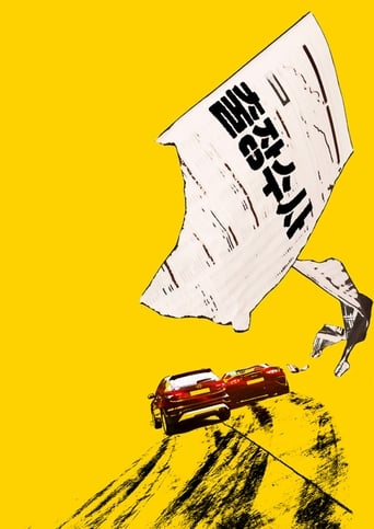 Poster of Investigative Trip