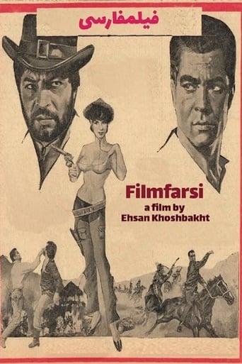Poster of Filmfarsi