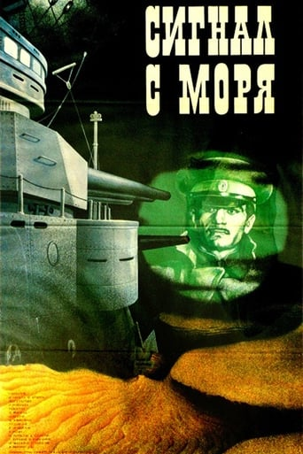 Poster of Wait for the Signal from the Sea