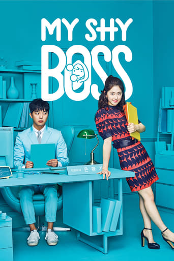 Poster of My Shy Boss