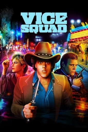 Poster of Vice Squad