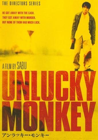 Poster of Unlucky Monkey