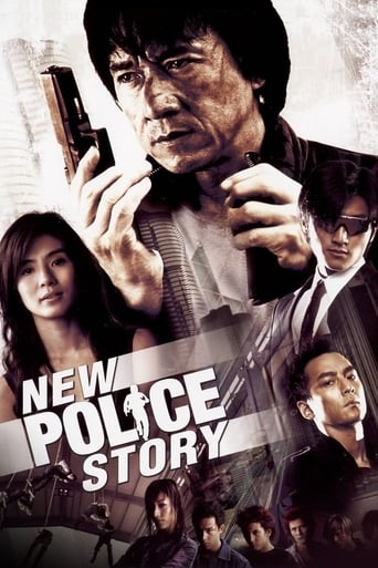 Poster of New Police Story