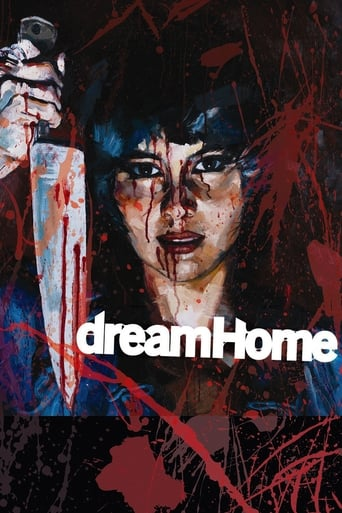 Poster of Dream Home