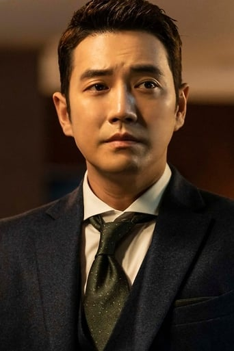 Image of Joo Sang-wook