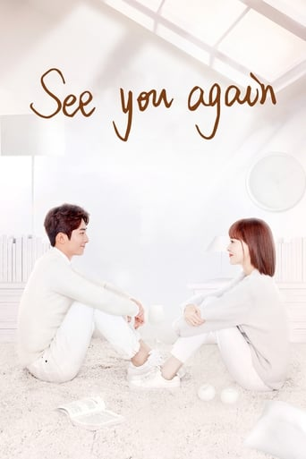Poster of See You Again