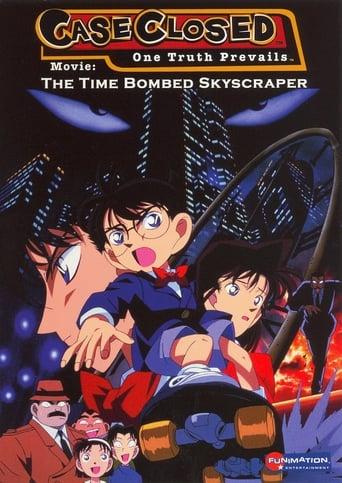 Poster of Detective Conan: The Time Bombed Skyscraper