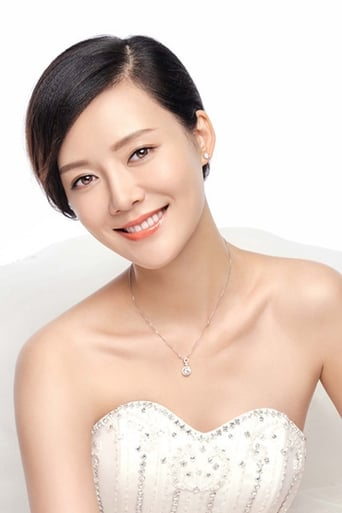 Image of Che Xiao