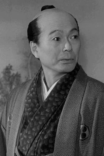 Image of Tatsuya Ishiguro