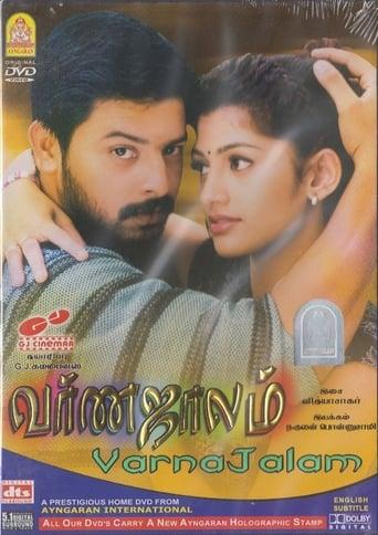 Poster of Varnajalam