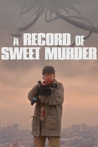 Poster of A Record of Sweet Murder