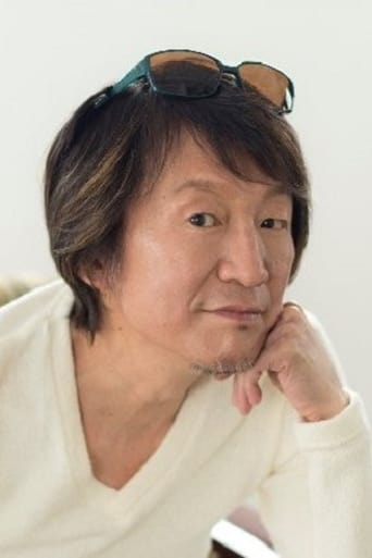 Image of Jūrōta Kosugi