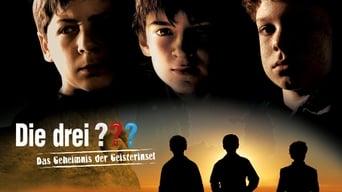 Les trois jeunes détectives - le secret de l'île aux fantômes