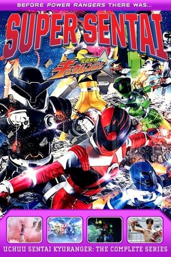 Poster of Uchuu Sentai Kyuranger