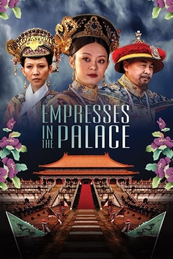 Empresses In The Palace (S01E34)