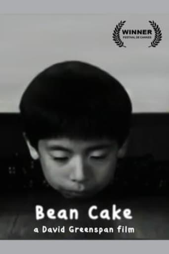 Poster of Bean Cake